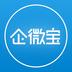 企微宝app