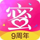 閨蜜美妝 3.0.0 安卓版