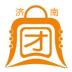 濟南團購 5.0.0 安卓版
