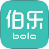 伯乐app 1.0 iPhone版