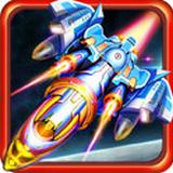 雷霆战机III 1.1.6 安卓版