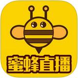 蜜蜂直播app 1.0.0 iPhone版
