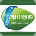 銅川團購 2.5.1 安卓版