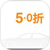 打车优惠券app 1.0 iPhone版