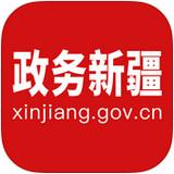 新疆政务app 1.0.3 iPhone版