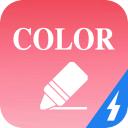 开发者颜色工具
