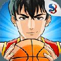 小镇篮球第一章 1.0 安卓版