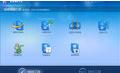 Papi酱变声软件 1.0 免费版