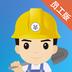 掘活app