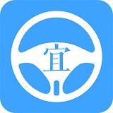宜驾通代驾 4.1.2 安卓版