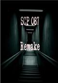SCP 087 Re 1.0 免費版