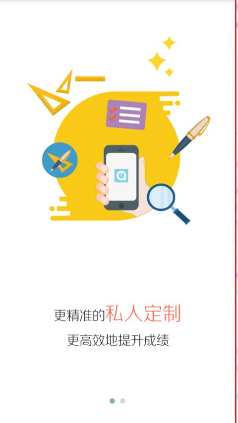 帮酷作文作业搜题 6.8.28 安卓版