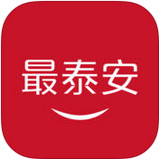最泰安app