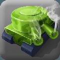 坦克追杀2