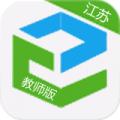 江苏和教育 4.2.0 电脑版