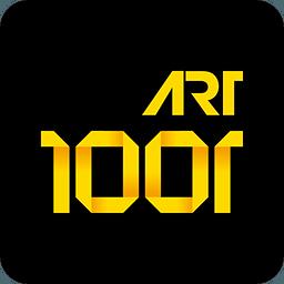 Art1001一千零一艺