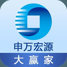 申万宏源大赢家 8.01 安卓版