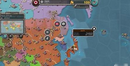 征服时代第1张预览图