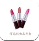 河南化妆品平台 5.0.0 安卓版