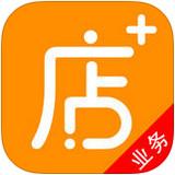 店佳业务员app