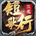 破軍之刃騰訊版 1.0 安卓版
