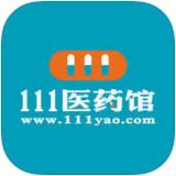 111医药馆app 2.2.3 iPhone版