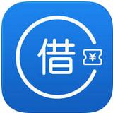 借贷呗app 1.0.0 iPhone版