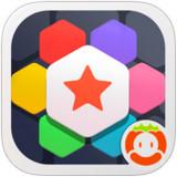 六角拼拼 1.4 iPad版