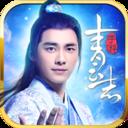 青云志app