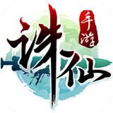 梦幻诛仙手游百度版 1.2.1 安卓版[网盘资源]
