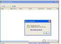 邮箱密码找回软件