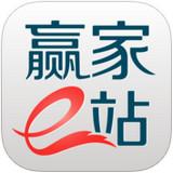 赢家e站app 1.2.0 iPhone版