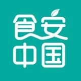 食安中国app