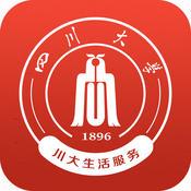 川大生活服务iOS版 1.1 iPhone版