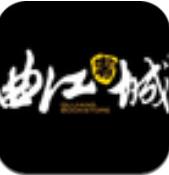 曲江书城 1.5.6 安卓版