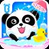 宝宝爱洗澡app