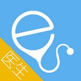 e道健康医生版 1.0.5 安卓版
