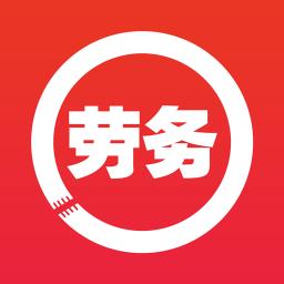 劳务圈app 1.0.0 安卓版