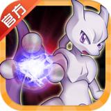 宠物小精灵 4.20 安卓正式版