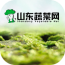 山东蔬菜网 5.0.0 安卓版