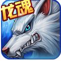 时空猎人最新版御龙觉醒 5.1.235 安卓版[网盘资源]