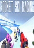 火箭滑雪賽 1.0 免費版