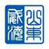 威海政务网 1.0 安卓版