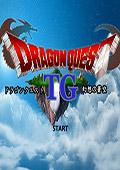 勇者斗恶龙TG  免费版 1.0