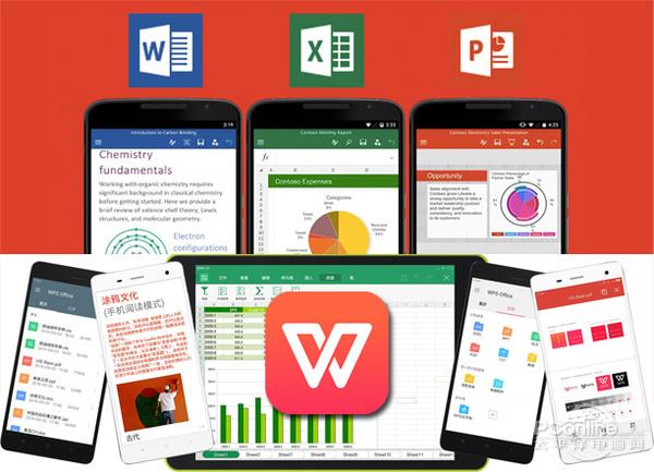 WPS 6.3.0 iPad版