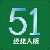 51买房卖房网经纪人版 1.0 安卓版