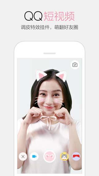 QQ分身版app
