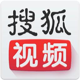 搜狐影音播放器安卓版