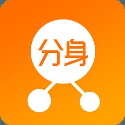 QQ分身版app 6.5.8 安卓最新版