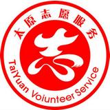 太原志愿者app